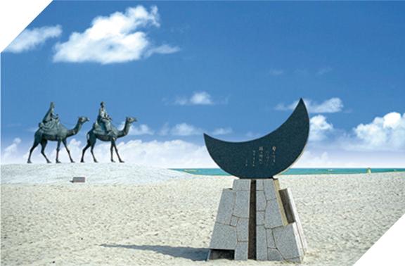 月の沙漠記念館